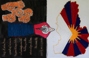 Tibetan Flag with Map design with rice and woollen threads